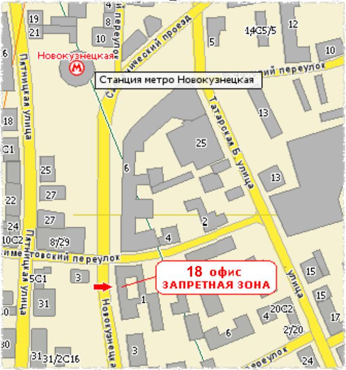 fedex в москве контакты адрес: